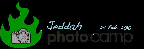 PhotoCampJeddah